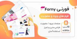 قالب Forny، قالب HTML فرم ورود و عضویت فورنی