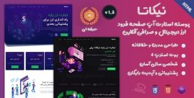 قالب Nikata   قالب HTML صفحه فرود ارز دیجیتال و صرافی آنلاین