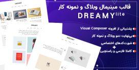 قالب Dreamy lite، پوسته وردپرس مینیمال وبلاگ و نمونه کار