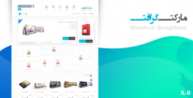 قالب وردپرس فروش فایل مارکت گرافت EDD
