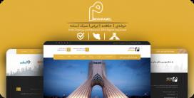 قالب مدیرعامل | پوسته ایرانی html شرکتی و اداری