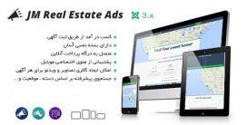 قالب املاک و مستغلات جوملا JM Real Estate Ads