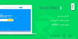 قالب HTML قالب هاستینو – وب هاستینگ