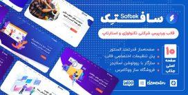 قالب Softek، قالب وردپرس شرکتی و دیجیتال مارکتینگ سافتک