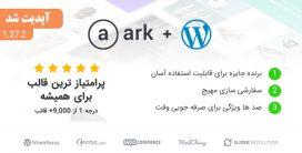 قالب آرک | Ark | پرفروشترین قالب ۲۰۱۷