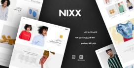 قالب Nixx   قالب HTML فروشگاهی و چندمنظوره