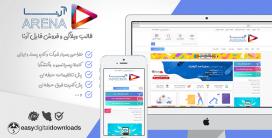 قالب آرنا   قالب فروش فایل و محصولات مجازی وردپرس ایرانی