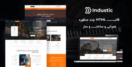 قالب Industic | قالب HTML شرکت عمرانی و ساخت و ساز