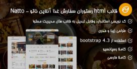 قالب Natto | قالب HTML رستوران سفارش غذا آنلاین