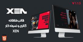 قالب XEN | قالب HTML گالری و نمونه کار سن