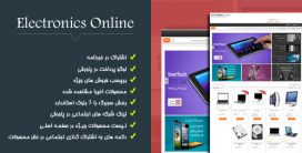 قالب Electronics Online