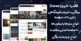 قالب Html سایت خبری ZNews