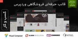 قالب فروشگاهی وردپرس کسب و کار | قالب bigboom فارسی