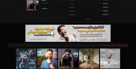 پوسته وردپرس ایرانیان موزیک
