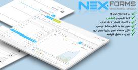 افزونه NEX Forms | افزونه فرم ساز حرفه ای و پیشرفته
