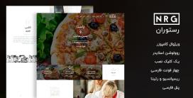 قالب NRG Restaurant | قالب وردپرس تک صفحه ای NRG Restaurant