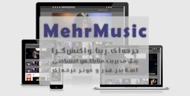پوسته وردپرس دانلود آهنگ MehrMusic