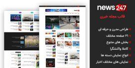 قالب HTML مجله خبری News247