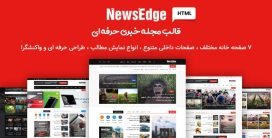 قالب NewsEdge | قالب HTML مجله خبری نیوز اج