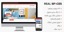 قالب html املاک Real Spaces
