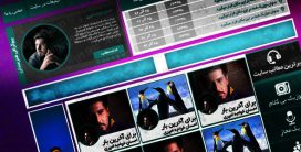 قالب PSD سایت موزیک
