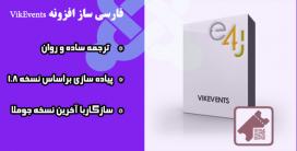 فایل زبان فارسی افزونه VikEvents