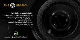 قالب TheGraphy | پوسته HTML نمونه کار و عکاسی