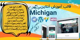قالب Michigan | قالب وردپرس آموزش آنلاین میشیگان