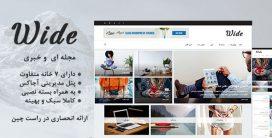 قالب مجله ای Wide | قالب وردپرس مجله ای واید