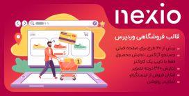 قالب Nexio | قالب وردپرس فروشگاهی حرفه ای
