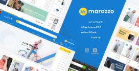 قالب HTML فروشگاهی مارازو | Marazzo