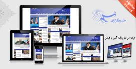 قالب نسیم نیوز پوسته وردپرس خبری ایرانی زیبا