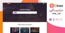قالب Diero | پوسته HTML دایرکتوری و ثبت آگهی