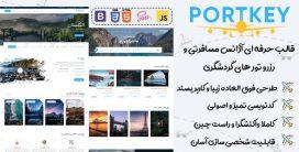 قالب Portkey، قالب HTML آژانس مسافرتی و رزرو تور