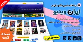 قالب Iran Video | قالب HTML دانلود فیلم ایران ویدیو