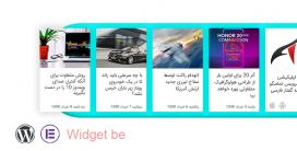 افزونه وردپرس widget be باکس و المان های ایرانی برای المنتور