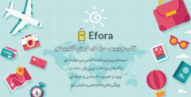 قالب Efora   قالب وردپرس فوق حرفه ای فروش انواع تور و سفر ایفورا
