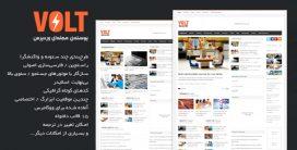 قالب وردپرس Volt فارسی – مجله ای، خبری و آموزشی
