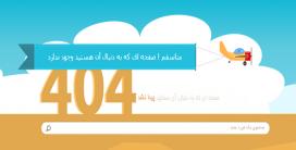 قالب html صفحه ۴٠۴ – Grand