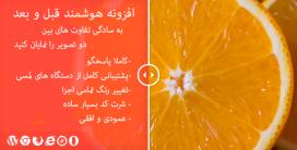 افزونه Smart Before After Viewer | نمایش تصاویر قبل و بعد