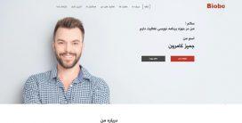 "<span itemprop=""name"">قالب biobo تک صفحه ای HTML | قالب شخصی biobo فارسی</span>"