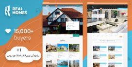 قالب املاک وردپرس Real Homes پرفروشترین قالب املاک