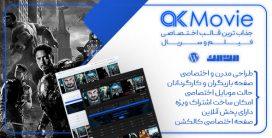 قالب فیلم و سریال وردپرس AKMovie | قالب اختصاصی فیلم، سریال