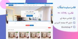 قالب Housekey   قالب HTML سایت املاک کلید خانه