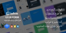 طرح html صفحات ورود و عضویت | iofrm