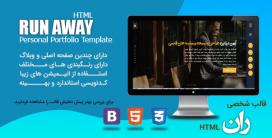 قالب Runaway | قالب HTML سایت شخصی ران