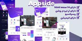 قالب Appside | قالب HTML معرفی اپلیکیشن