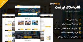 قالب EverNest، قالب HTML مشاور املاک اورنست